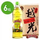 【西班牙百格仕】葡萄籽油6瓶組(1L×6瓶)