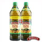 【西班牙百格仕】原味特級橄欖油2瓶組(1L×2瓶)