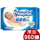 滿意寶寶濕巾厚型補充包80pX12包(箱)