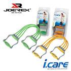 ~ST ZONE~JOEREX~多 三管塑身健美器 三管拉力器 三管式擴胸器~ 出貨