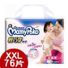 滿意寶寶輕巧穿 女用 XXL19Px4包 箱