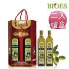 【蘿曼利】有機冷壓 100%特級純橄欖油 2入禮盒(750ml/瓶)