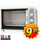 SUNHOW上豪30公升旋風式大烤箱(OV-3088)