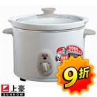上豪5L陶瓷養生燉鍋 ^(SP~5861^)