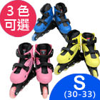 《ST ZONE》SUPER-K。兒童可調式伸縮直排輪鞋(RO0612-S)