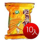 【有機園】康健生機三寶胚芽餅10包優惠組(420g/包)