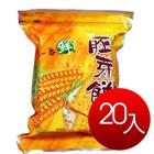 【有機園】康健生機三寶胚芽餅成箱優惠組(420g/包*20)