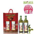 【囍瑞】《萊瑞》冷壓特級100%純橄欖油 2入禮盒(1000ml/瓶)