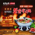 KRIA可利亞 4.5公升隔層式鴛鴦圍爐火鍋 電火鍋 料理鍋 調理鍋 KR~845