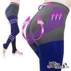 4折!【速塑女人】240D竹炭全機能塑身美體9分褲(12分丈褲襪) (藍)