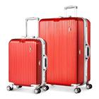 ROWANA璀璨經典鋁框硬殼行李箱
