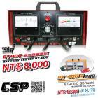 BT800電池測試器~12V24V汽卡車電瓶