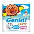 【日本國內當地販售品】單包-麵包超人(褲型)