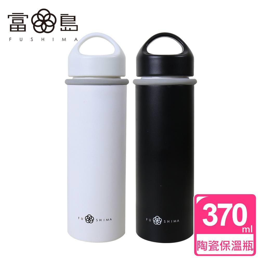 【FUSHIMA富島】東方陶綵瓷芯保溫杯370ML