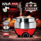 KRIA可利亞 3L不銹鋼蒸煮烤多 料理電火鍋 調理鍋 KR~830