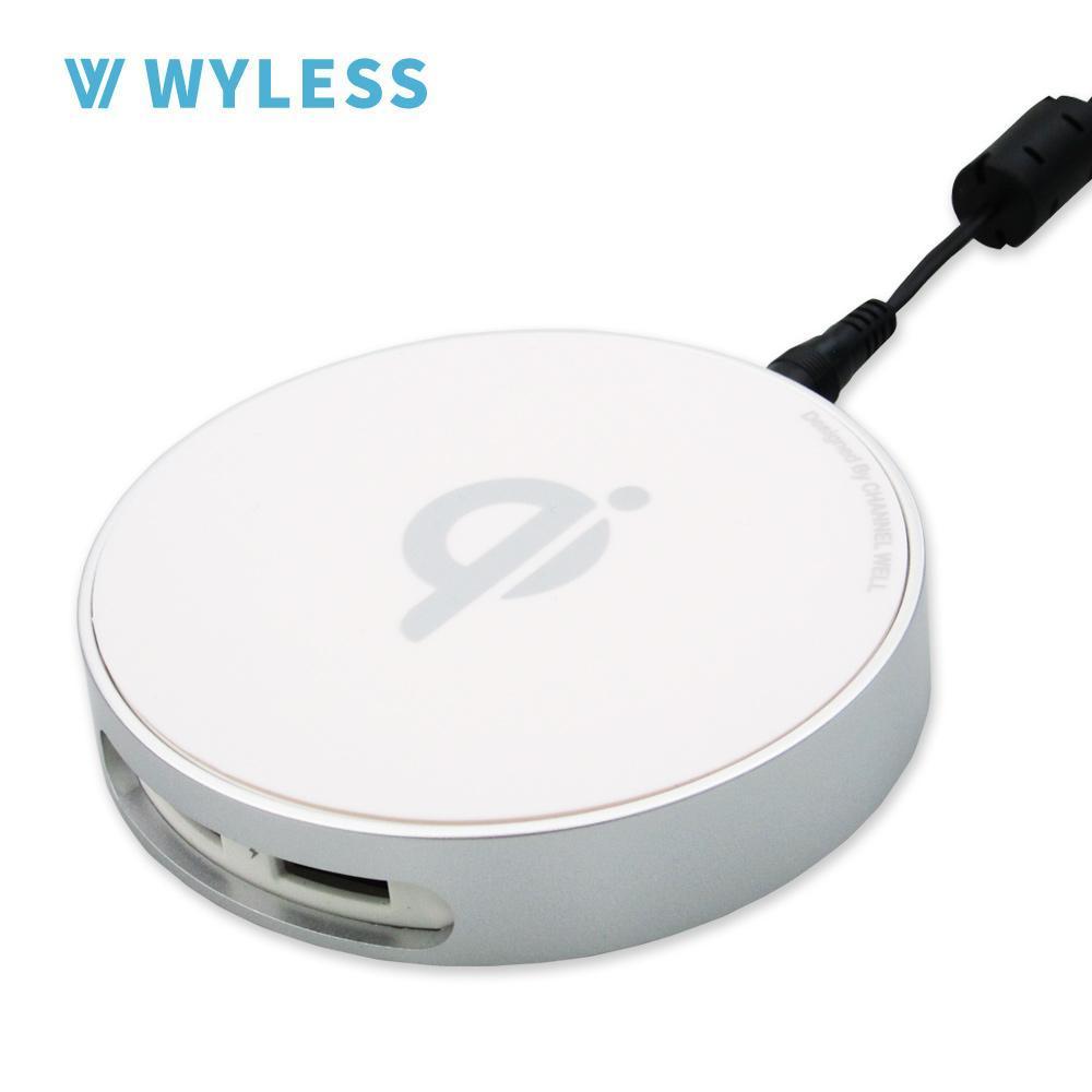 WYLESS三充式無線充電器-白