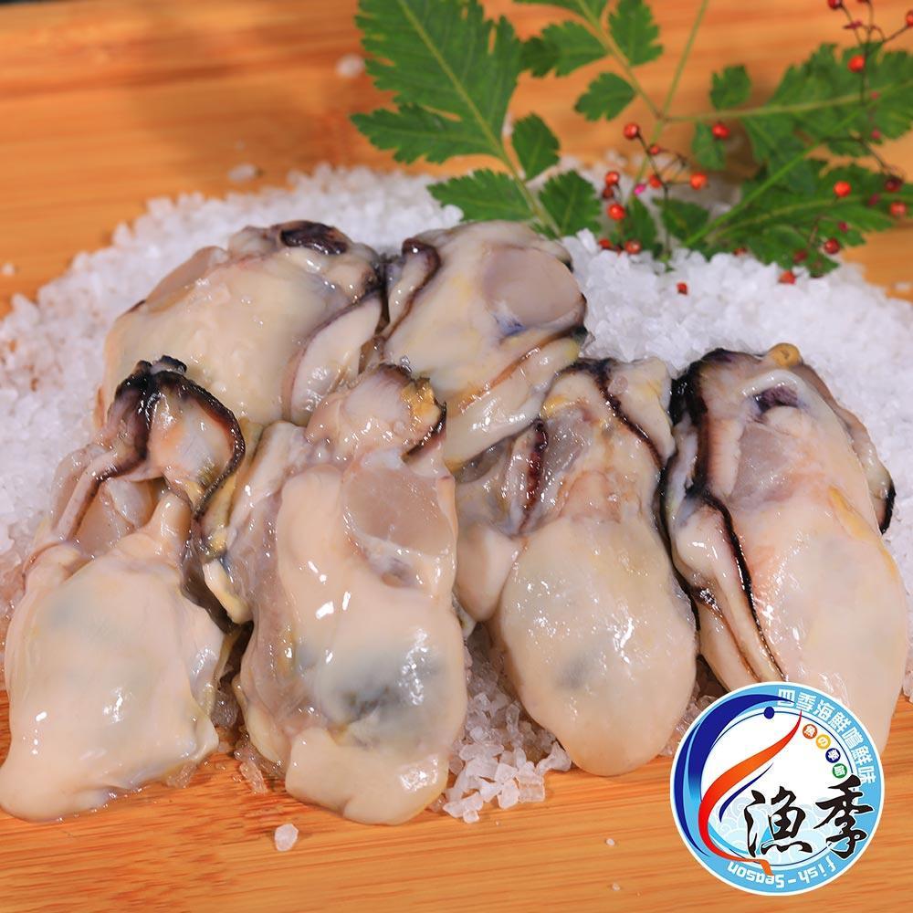日本岡山去殼生蠔鮮味滿分組