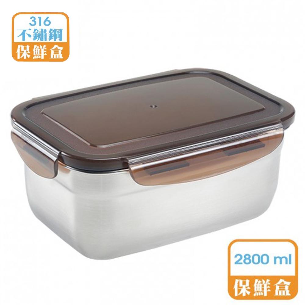 鍋寶316不銹鋼保鮮盒大容量萬用組