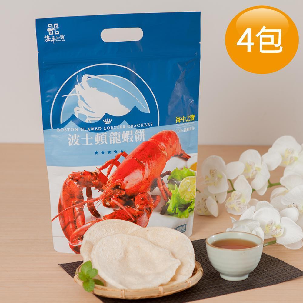 【安平小舖】波士頓龍蝦餅x4包