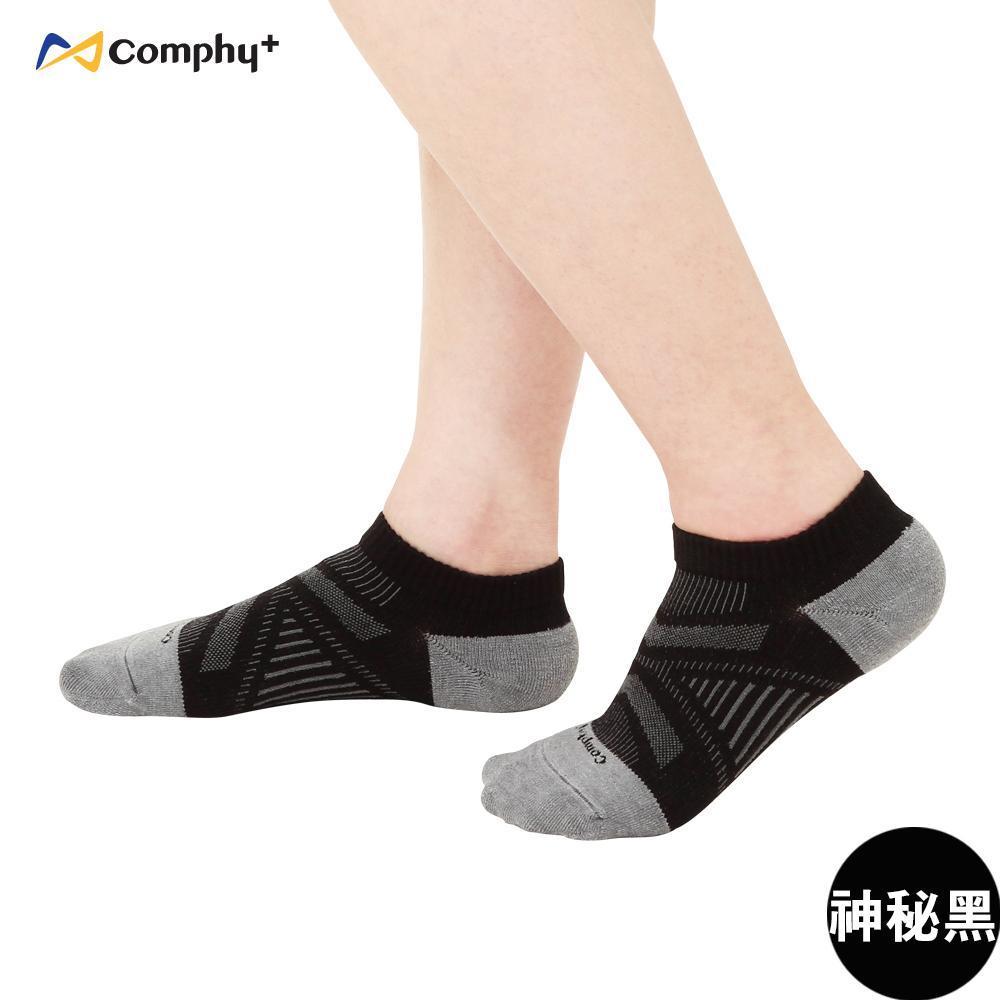 【Comphy+】機能薄款船型襪-神秘黑