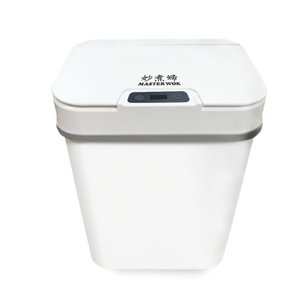 超強充電式智慧感應垃圾桶